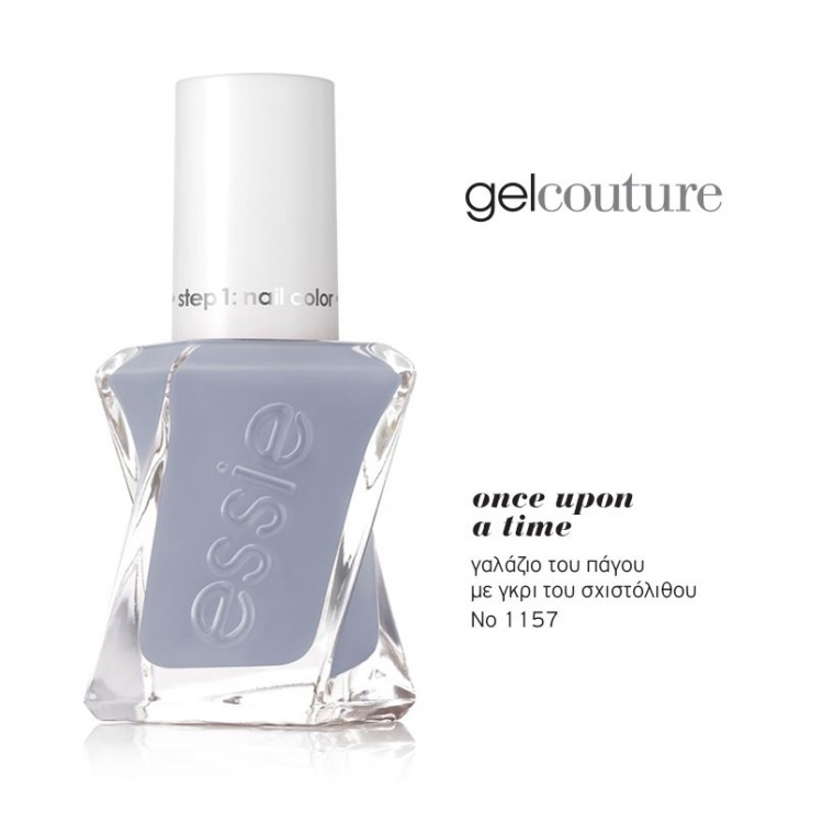 ESSIE GELCOUTURE ONCE UPON A TIME