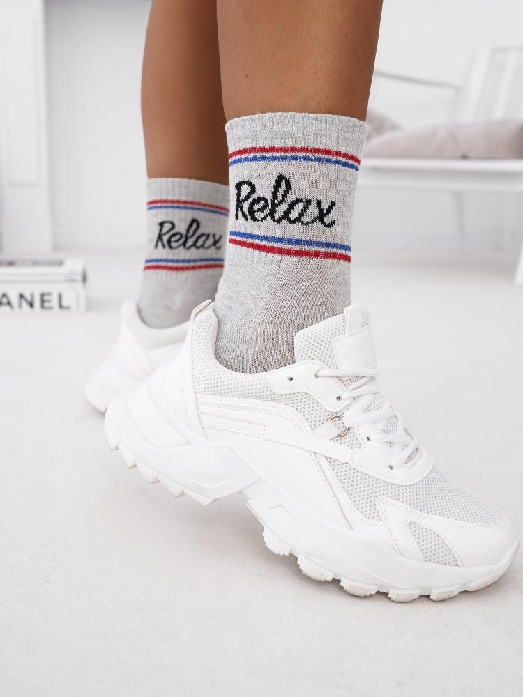 RELAX GREY BASKET SOCKS