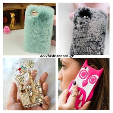 Fashion Gadgets