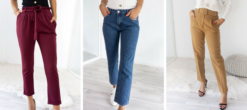 Φθηνοπωρινά παντελόνια 2018